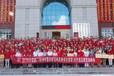 湖南省白沙溪茶厂股份有限公司改制10年暨建厂78周年庆典隆重举行