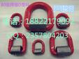 YD-085焊接D型环,模锻D型环