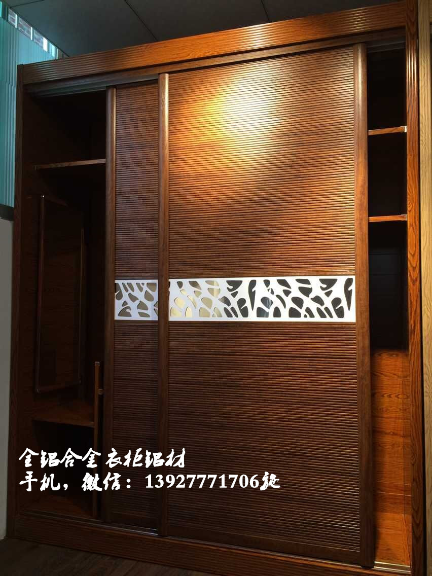 北京环保铝合金衣柜材料可做各种柜体无甲醛环保不