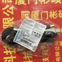 西门子3UF7102-1AA00-0图片