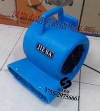 地板吹干机/三速吹风机/洁霸强力吹干机BF533图片
