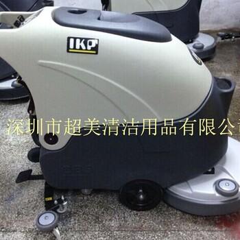 东莞全自动洗地机/IKP电瓶式洗地机/使用方便快捷洗地机