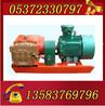 矿用HUB3.5双缸灰浆泵