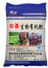 防治各种作物土传病害的生物有机肥(炭基生物有机肥)