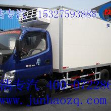 东风天锦CLW5161XLCD4型冷藏车图片