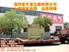 郑州变压器厂欢迎您/郑州变压器厂家/ZS11-315/10变压器