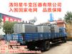 平顶山变压器/ZS11-315/10/平顶山节能变压器