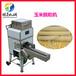 农产品加工设备鲜甜玉米脱粒机