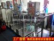 天津如何购买到洗涤日化洗洁精生产设备厂家价格多少图片