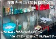 吉林多功能生产洗洁精设备提供配方包装品牌商标厂家