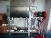 广西自制小型洗衣粉机器设备厂家直销价格实惠提供配方