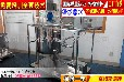 福建小型洗衣粉设备厂家价格直销