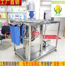 广东洗发水生产设备小型洗洁精机器液体沐浴露生产线、洗衣液搅拌机厂家