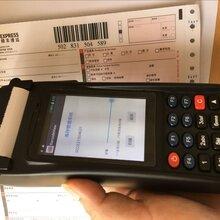 P1500S条码手持机小票消费一体机图片