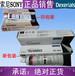 日本SC608Z2索尼白胶SC608LVZ2电源固定密封胶水