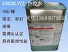 索尼白胶SC608LVZ2厂家代理EXP胶水