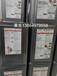 索尼SC717喇叭引线划线胶水日本产
