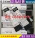 SONY索尼SC121黄胶SONY日本规格:180ML