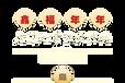 鑫福年年钻石级帐户年化收益率目前已达到5.38%