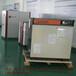 惠州日立螺杆式空压机维修保养大修服务