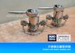 广州恒东不锈钢卫生级T型无菌取样阀药厂采样阀化工采取样阀