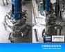 恒东不锈钢反应釜搅拌釜电热配液罐反应锅制药反应釜实验釜
