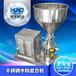 恒东不锈钢水粉混合机水粉液料混合器液料混料泵乳化机包邮