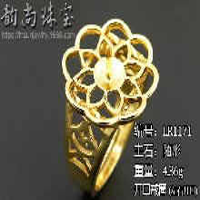 个性镶嵌蜜蜡戒指空托电镀K金首饰批发厂家直销