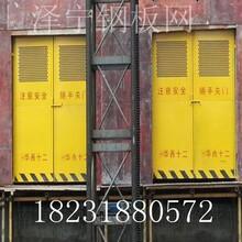 电梯门建筑工地电梯门井口安全防护门施工防护安全门图片