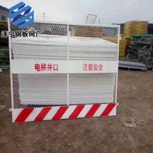 厂家加工定做基坑围栏工地防护栏安全围网防护隔离栏规格齐全图片