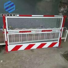 建筑工地临边防护栏厂家基坑护栏临边护栏防护网建筑施工安全围栏图片