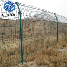护栏网厂家热销双边丝铁丝护栏网小区车间圈地护栏网包邮