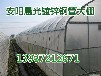拱棚温室大棚骨架价格