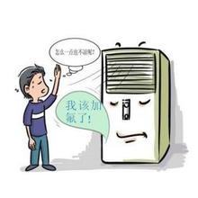 空调加氟收费标准图片