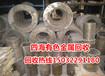 忻州废旧电缆回收