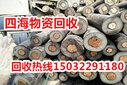 北京电线电缆回收行情报价图片