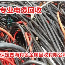 牙克石电缆回收,牙克石电线电缆回收价格