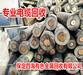 九江共青城电缆回收行情报价