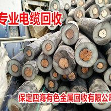 兴安盟电缆回收,兴安盟电线电缆回收价格