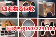 武陵电缆回收市场价格