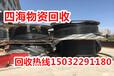寿县电缆回收市场价格