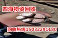 忻州电缆回收市场价格