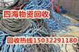 石门电缆回收市场价格
