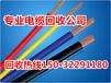天津电缆回收天津(废旧)电缆回收价格