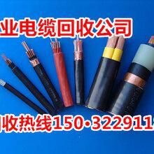 广安电缆回收-广安(今日)电缆回收价格