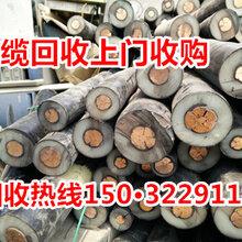 阿坝电缆回收-阿坝(今日)电缆回收价格