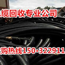 大同電纜回收價格漲5%圖片