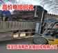 南華工程剩余電纜回收