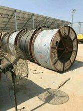 锦州电缆回收~锦州全新电缆回收(行业发展趋势)图片