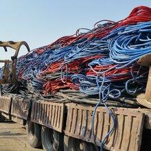 盂县电缆回收-盂县(电线)电缆回收价格查询